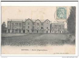 RETHEL ECOLE D'AGRICULTURE CPA BON ETAT - Rethel