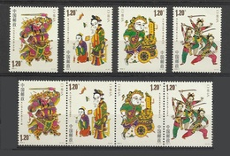 Chine China China Ref 2008-2 **   Zhuxianzhen New Year Woodprint  ( Serie + Bande Issue Du Bloc- Set + Strip From M/s ) - 1949 - ... République Populaire