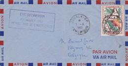 Cameroen : Gelopen Brief  / Premier Jour De L'independance ( 01 - 01 - 1960 )  Douala - Cameroun (1960-...)