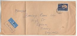 1961 Taktradi GHANA Stamps COVER To GB - Ghana (1957-...)