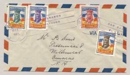 Curacao - 1951 - 4 Stamps On 1st Flight Cover From San Salvador To Willemstad - Curaçao, Nederlandse Antillen, Aruba