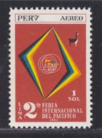 PEROU AERIENS N°  168 ** MNH Neuf Sans Charnière, TB (D5850) Foire Internationale Du Pacifique à Lima - Pérou