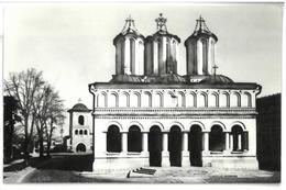 Romania Bucuresti Bucarest Biserica Patriarhiei Non Viaggiata - Romania