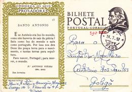 Portugal   Bilhete Postal - Santarem