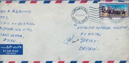 1985 ARABIA SAUDI , SOBRE CIRCULADO ENTRE JUBAYL AL SINAIYAH Y JERSEY - Arabia Saudita