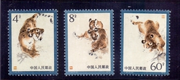Chine N° 2228 A 2230 Tigre Neuf Sans Charniere XX MNH - Nuovi