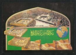 Saudi Arabia Picture Eid Greeting Card Holy Mosque Kaaba Mecca Islamic View Card Size 18 X 12 1/2 Cm - Saudi Arabia