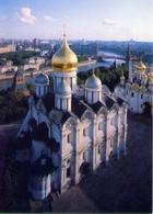 The Archangel Cathedral - Russia - Formato Grande Non Viaggiata – E 4 - Cartoline