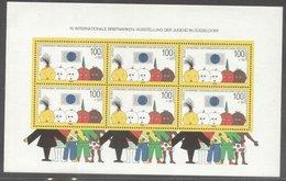 13 X Germany Bundes 1990 Philatelic Youth Exposition Perf. Sheet Mi.B21 MNH DA.153 - [7] West-Duitsland