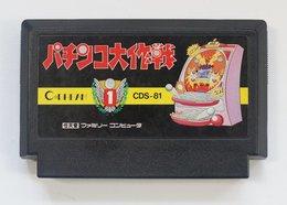 Famicom : Pachinko Daisakusen CDS-81 - Elektronische Spelletjes