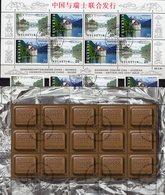 Schokolade 2001 Schweiz 1667/8,ZD+KB,1759 Kleinbogen O 45€ Schoko-Riegel M/s Bloc Bridge Yangzhou Sheetlets Bf CINA - Food