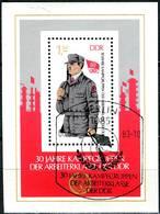 DDR - Michel Block 72 = 2824 - OO Gestempelt (A) - 1M      30 Jahe Kampfgruppen - [6] Oost-Duitsland
