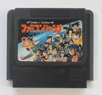 Famicom Jump : Eiyuu Retsuden SHI-FP - Electronic Games
