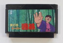 Famicom : Hayauchi Super Igo NAM-X79-5900 - Electronic Games