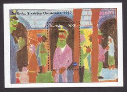 Tanzania, Scott #?, Mint Never Hinged, Art Of Osostowicz, Issued 1993 - Tanzania (1964-...)