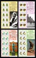 SAINT HELENA 2005 Christmas/Birth Bicentenary Of Hans Christian Andersen: Set Of 4 Sheets UM/MNH - Isola Di Sant'Elena