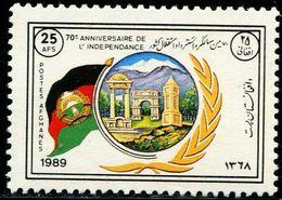 AFH255 Afghanistan 1989 Independence Day National Flag Building 1V MNH - Afghanistan