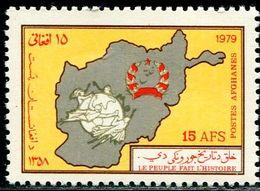 AFH264 Afghanistan 1979 UPU Map 1V MNH - Afghanistan
