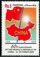 PK0002 Pakistan 2009 China National Day National Flag Map 1V MNH - Pakistan