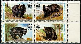 PK0005 Pakistan 1989 Black Bear WWF4V MNH - Pakistan