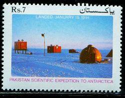PK0014 Pakistan 1991 Antarctic Expedition Station 1V MNH - Pakistan