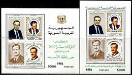 PK0018 Pakistan President Assad 1992 2V MNH - Pakistan