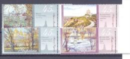 2004.  Ukraine, Kiyev In Picture By Painters, 4v, Mint/** - Ucraina