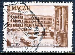 !■■■■■ds■■ Macao 1950 AF#345ø Local Motifs 10 Avos Brown (X11328) Macau - Used Stamps