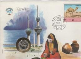 KUWAIT..GRANDE ENVELOPPE AVEC TIMBRE ET PIECE DE MONNAIE..1992 - Kuwait
