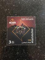 UAE 2018 Abu Dhabi Bicycle Race Tour Special Edition Stamp MNH - Emirats Arabes Unis
