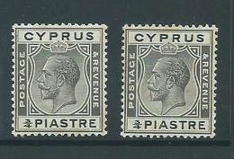 Cyprus 1924 KGV 3/4 Piastre Grey Black 2 Copies MNH & MLH , Gum Tone Spots - Unused Stamps
