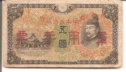 Billet De 100 Yen - Japón