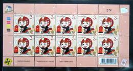 Thailand Stamp FS Definitive 2007 Postman Ver 1.0 (2nd Printing) - Thailand