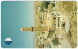 YEMEN A-064 Magnetic Telecom - View, Tower - Used - Yemen