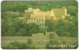 YEMEN A-066 Magnetic Telecom - Culture, Castle - Used - Yemen