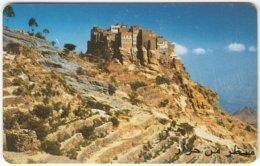 YEMEN A-067 Magnetic Telecom - Landmark, Historic Town - Used - Yemen