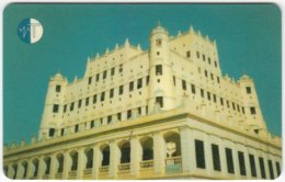 YEMEN A-068 Magnetic Telecom - View, Building - Used - Yemen
