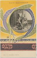 Formosa  Formosan  Head Hunters Art Card Art Nouveau - Taiwan