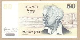 ISRAEL  50  Sheqalim  1978  P46  UNC - Israel