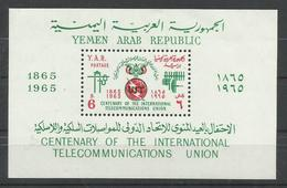 YAR H/B 22    MNH  ** - Yémen