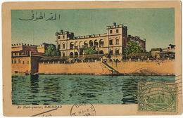 Air Head Quarter  Baghdad 1929 P. Used  Iraq Stamped To Cuba  Artin Skenderian Armenia Deltiology U.S.C.E. - Iraq
