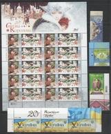 UKRAINE 2011 Large Complete Year Set / Große Jahressatz / Grand L'ensemble Année Complète **/MNH - Ukraine