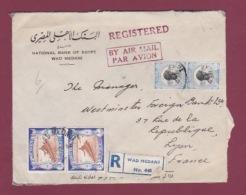 SOUDAN - 150318 -  Lettre Recommandée De WAD MEDANI Pour La France 1954 - Sudan (1954-...)