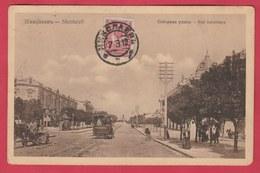Russie / Russian - Nikolaïevsk (Николаевск ) - Rue Sobornaya ... Tramway - 1912 ( See Always Reverse ) - Russie