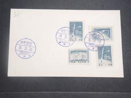 COREE - Enveloppe FDC Géophysique 1958 , Série Complète - L 14909 - Korea, North