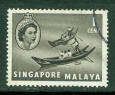 Singapore: 1955/59   QE II - Pictorial - Boat   SG38    1c    Used - Singapore (...-1959)