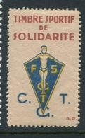 "Timbre Sportif De Solidarite Messe Reklamemarke Poster Stamp Vignette Never Hinged 1 X 1 1/2"" - Cinderellas"