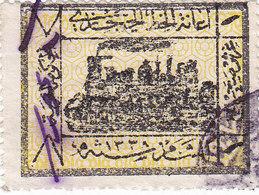Syriab Hedjaz Railway Revenue1 Piastres Fine Used Scarce - SKRILL PAY ONLY - Syria