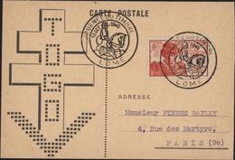 CP YT AOF 23 CAD Illustré Facteur à Cheval 13 Oct 1945 Journée Du Timbre Lome Croix Lorraine TOGO Et V Victoire - Togo (1914-1960)