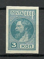 RUSSLAND RUSSIA Russie 1931 Michel 367 B * - 1923-1991 USSR